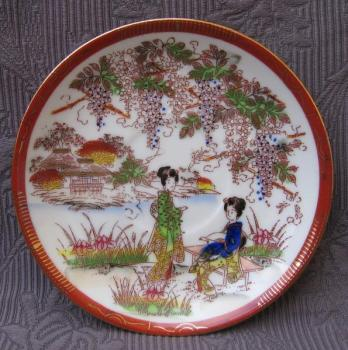 Side Plate - 1950